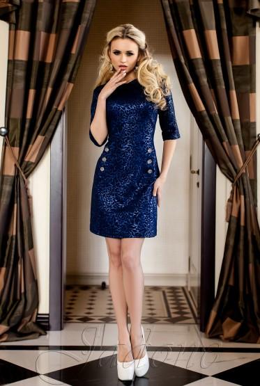 Платье Порин  тёмно-синий