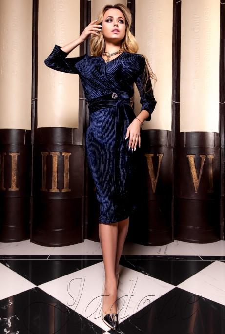 Платье Модус синий