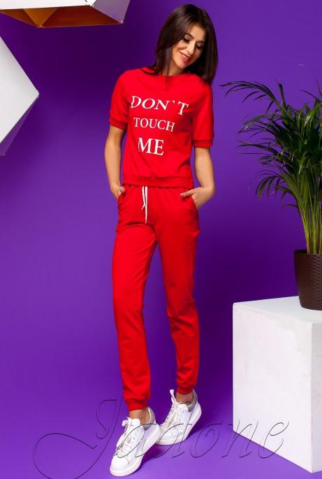 Костюм Кемри с брюками красный