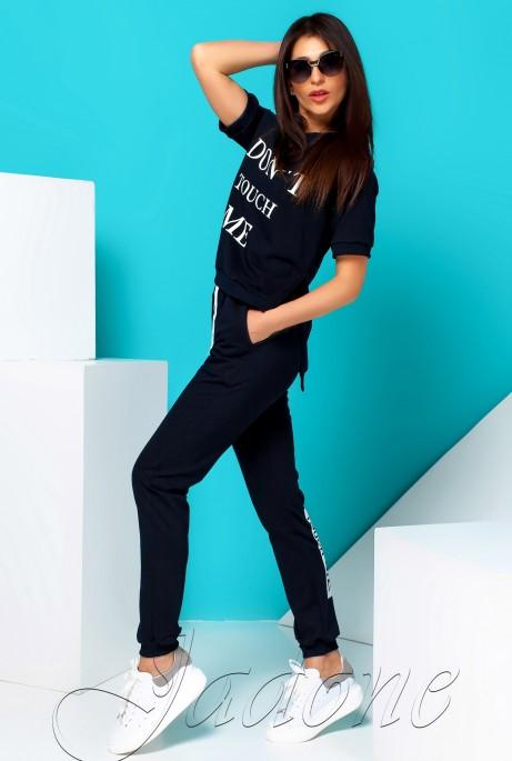 Костюм Кемри с брюками тёмно-синий