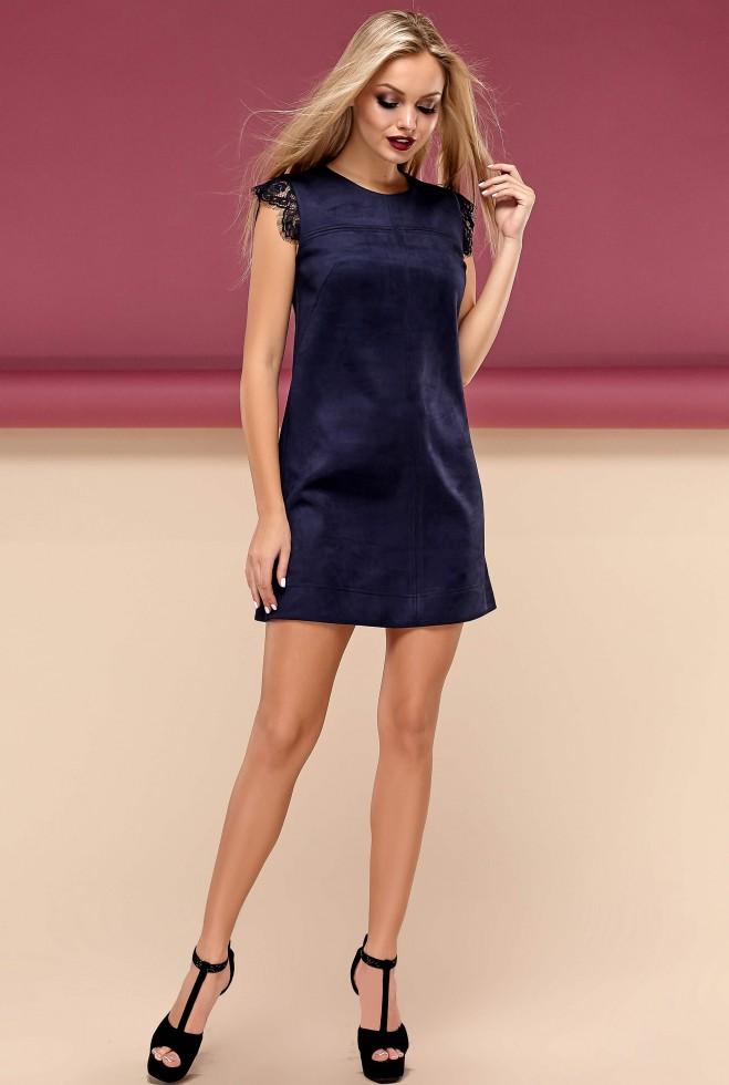 Платье Кайли тёмно-синий