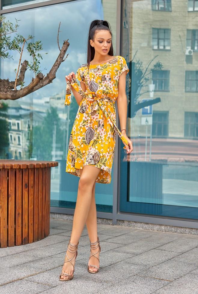 Платье Белиссимо жёлтый