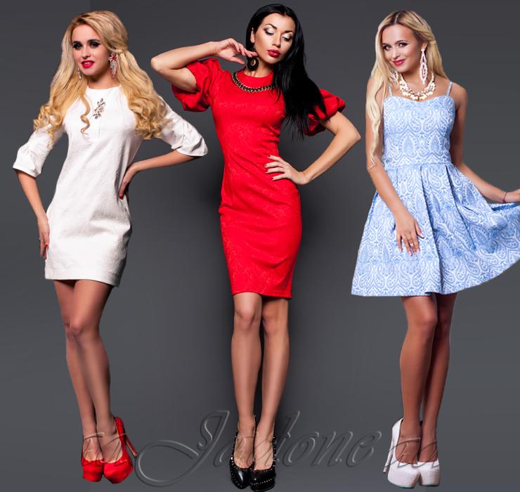 Модная женская одежда по приятным ценам
